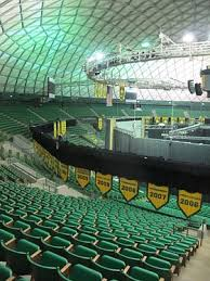 Baylor Basketball Arena Seating Chart Ferrell Center Wikipedia