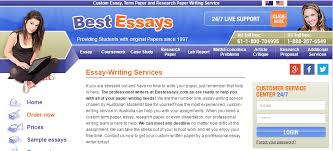 rhodes scholar essay example how to do a good dissertation hillary effectivepapers online custom writing company offers professional essay writing services custom essays research papers term papers