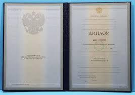Проверить диплом онлайн украина  совмещающим работу с обучением в проверить диплом онлайн украина образовательных учреждениях высшего профессионального образования гарантии и компенсации