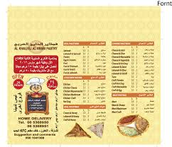 restaurant flyer design sample by fiasum on restaurant flyer design sample by fiasum