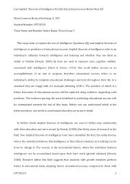 ids essay 2