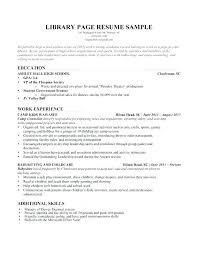 Sample Of Education Resume Resume Example Sample Resume With Only ...