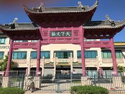 Asian cultural center phoenix