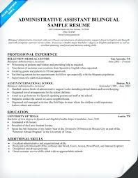 Administrative Assistant Resume For School – Medicina-Bg.info