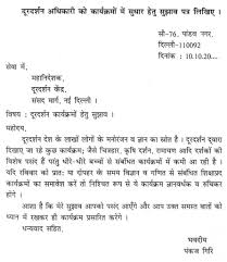 Bunch Ideas Of Job Application Letter Samples Cbse Best Solutions Of ...