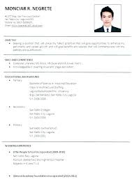 Resume Format For Job In Word Cool Resume Application For Job Sample Resume Sample Resume Template For