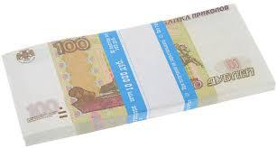 """<b>Блокнот Эврика</b> """"<b>Пачка 100</b> рублей"""", 90 листов — купить в ..."""