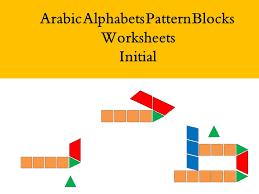 Pattern Blocks Worksheets - Checks Worksheet