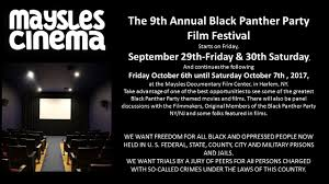 bodega dreams contemporary urban writers announcement the black panther party film festival is at sles cinema in harlem until 10 7