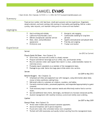 sample resume for