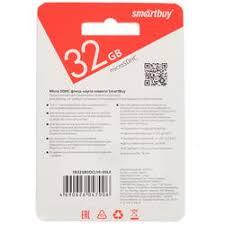 Купить <b>Карта памяти Smartbuy</b> microSDHC 32 ГБ ...