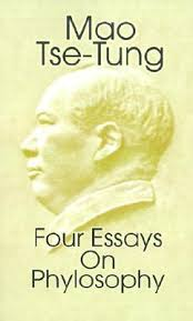 four essays on philosophy by mao zedong 553547