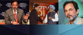 Prannoy Roy,Co-Founder of NDTV   Indian Billgates