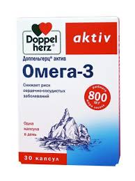 Аптеки «Апрель» | <b>Доппельгерц Актив Омега</b>-<b>3</b> капсулы №30