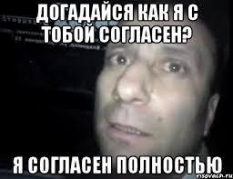 Российский тренер Газзаев успел согласиться с Путиным до того, как тот высказал свое мнение - Цензор.НЕТ 9589