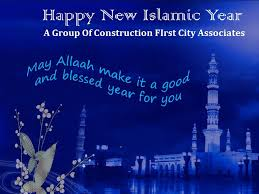 Happy Islamic New Year Quote