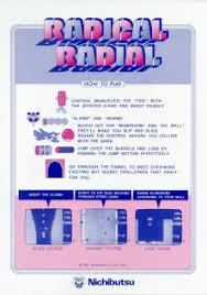 The Arcade Flyer Archive Video Game Flyers Radical Radial