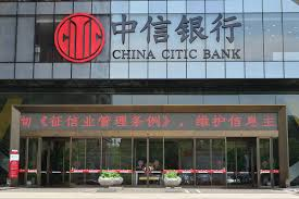 citic bank china citic bank wikipedia