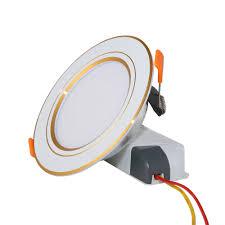 Đèn LED Âm trần Downlight Đổi màu 7W Rạng Đông - Thiết bị điện Hecico