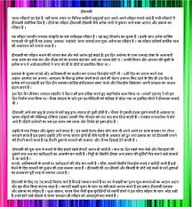 short essay speech on happy diwali deepavali for school students happy diwali essay for school students in hindi