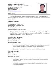 Sample Resume For Teachers Entry Level English Teacher Resume Sample Before 100 Math Teacher 6