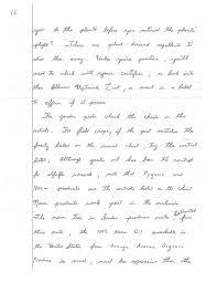 topic essay internet discussion