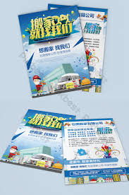 Moving Flyer Template Move To Find Our Moving Company Flyer Template Psd Free