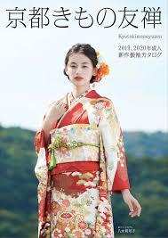 八木莉可子京都きもの友禅の新イメージモデルに就任最年少の16歳
