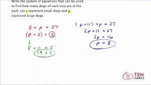 solving word problems involving systems of equations 8 ee 8c