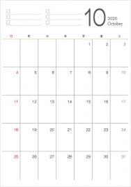 シンプルな2020年令和2年10月のカレンダー イラスト無料かわいい