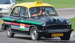 ambassador car new releasebuys the iconic Ambassador car brand for INR 80 crore
