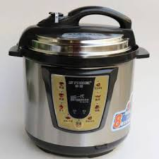 special electric pressure cooker small household