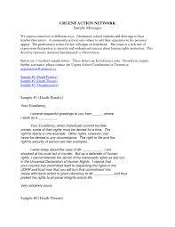 Colleague Recommendation Letter Sample Recommendation Letter 2017