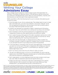 essay do my admission essay help essential vocabulary for essay essay help writing college admission essays do my admission essay help essential vocabulary for essay