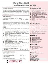 Resume Examples 2017 Inspiration Resume Examples 40 Customer Service Resume Pinterest Resume