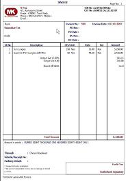 Sale Invoice Format In Word Sale Bill Format Sales Bill Format Sale Bill Format In Word