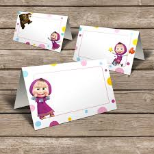 Masha Designs 8 Designs Instant Download Masha And The Bear Food Labels