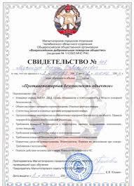 Купить диплом средне специального образования форум ru Купить диплом средне специального образования форум i