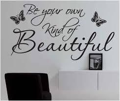 an inspirational wall decal