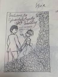 切り絵アートでウェルカムボードをdiy作り方もご紹介 美花嫁図鑑