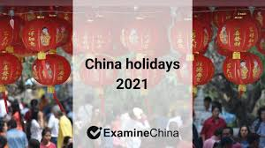 2021 moon calendar, lunar calendar 2021, 2021 calendar printable, moon phase calendar, full moon schedule, new moon, astrological calendar. China Holidays 2021 Calendar Of Chinese Festivals