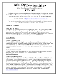 Resume Examples No Experience Compensation Payroll Resume Halloween Homework Coupons Resume 53