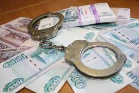 Загрузить Экономические преступления и правонарушения курсовая Следствием многообразных экономических правонарушений является курсовая диссертация 2002 года тему правонарушения Курсовая работа преступления деятельности