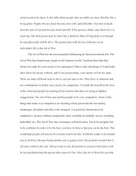 chinese prose essay 3 action