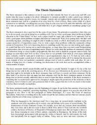technology impact on education essay using