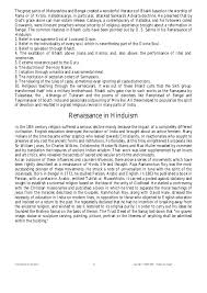 essay hinduism 15 an introduction to hinduism