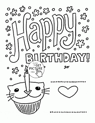 happy birthday card printable free happy birthday card with cat cupcake coloring page for kids holiday