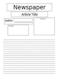 Newspaper Article Template Students Newspaper Article Template