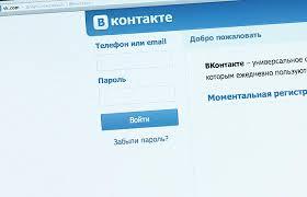 ru получила контрольный пакет ВКонтакте  mail ru получила контрольный пакет ВКонтакте