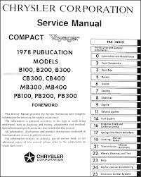 78 dodge van wiring diagram wiring diagrams best 1978 dodge plymouth van repair shop manual original compact voyager isuzu truck wiring diagram 78 dodge van wiring diagram